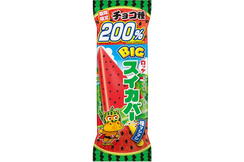 BIGスイカバー(チョコ種200%)