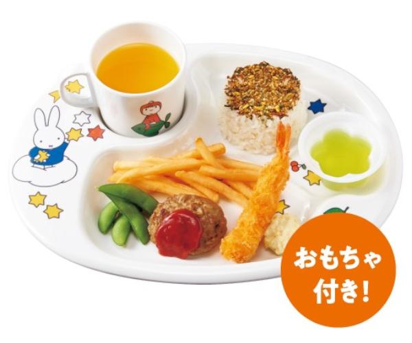 「お子様ランチ」(特別価格290円)
