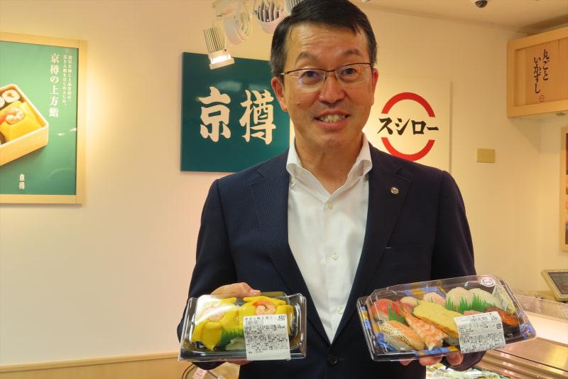京樽 代表取締役社長の石井憲氏