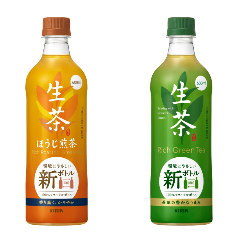 R100 ペットボトルの「キリン 生茶」と「キリン 生茶 ほうじ煎茶」