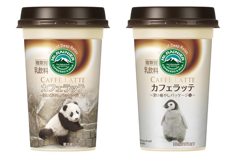 「マウントレーニア 深い癒やしプロジェクト」第2弾 ジャイアントパンダ「楓浜」(左)/エンペラーペンギン(右)