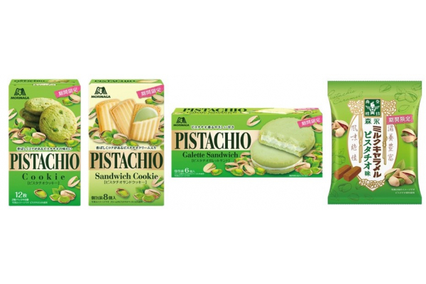 森永製菓、ピスタチオを使った4商品