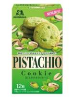 ピスタチオクッキー(12枚入り)