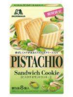 ピスタチオサンドクッキー(8個入り)