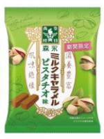 ミルクキャラメル<ピスタチオ味>(74g)