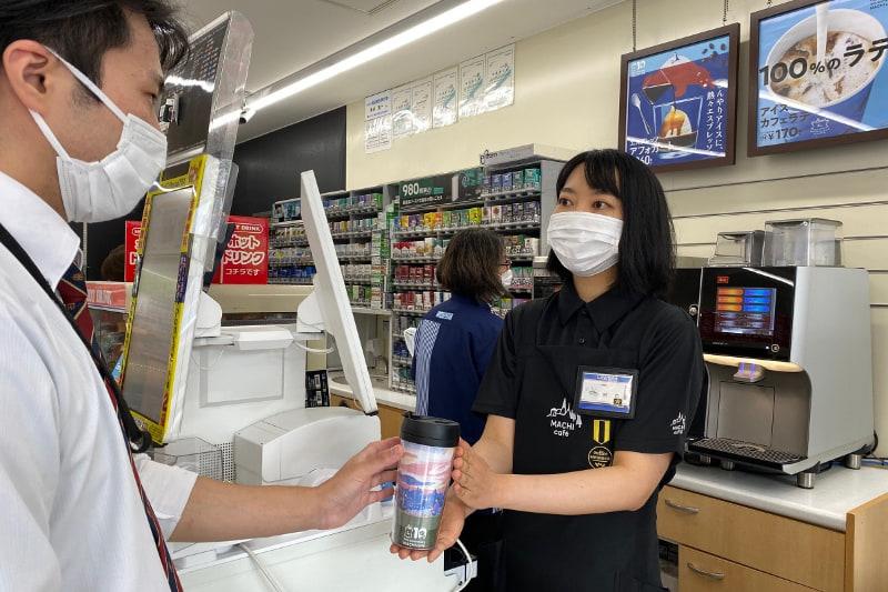 タンブラーの持参でMACHI caféが39円引きに