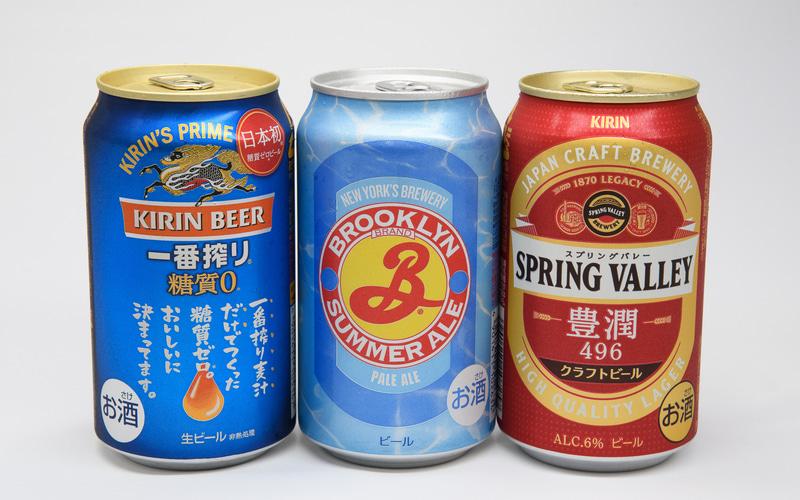 キリンビールセミナー講師・草野さんお勧めの夏のビール。左から「一番搾り 糖質0」「ブルックリンサマーエール」「スプリングバレー」