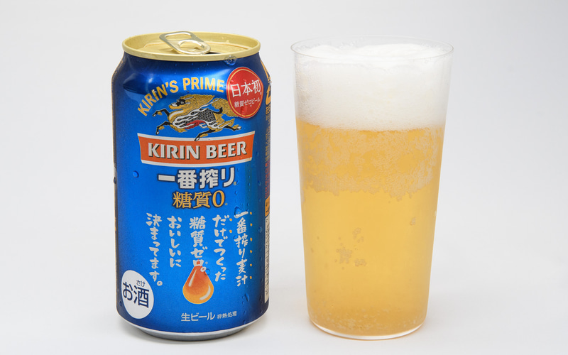 一番搾り 糖質0は、キリンビールの大ベストセラーである一番搾りと同じ製法をで作られた糖質ゼロのビール。さわやかな味で、さまざまな食事と合わせやすい