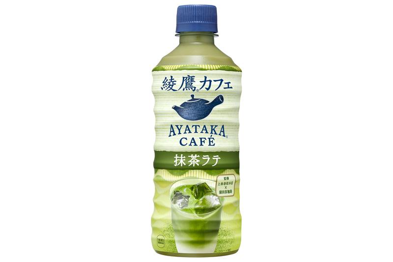 「綾鷹カフェ 抹茶ラテ」(440ml)