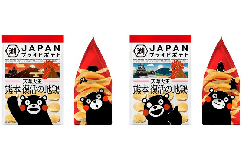JAPANプライドポテト 熊本復活の地鶏
