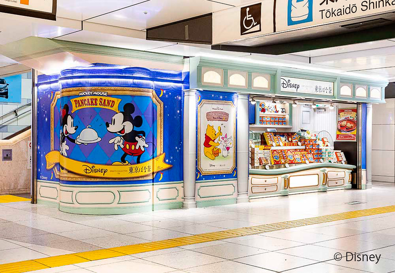 Disney SWEETS COLLECTION by 東京ばな奈 JR東京駅店