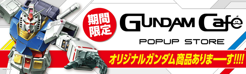 GUNDAM Cafe POP-UP STORE