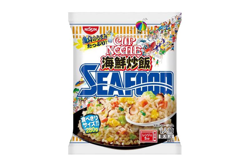 冷凍 日清カップヌードル 海鮮炒飯 シーフード