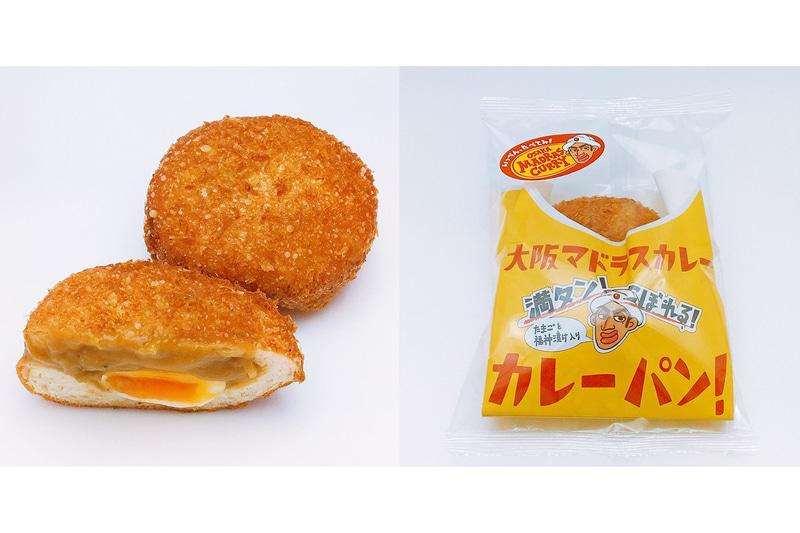 大阪マドラスカレーパン