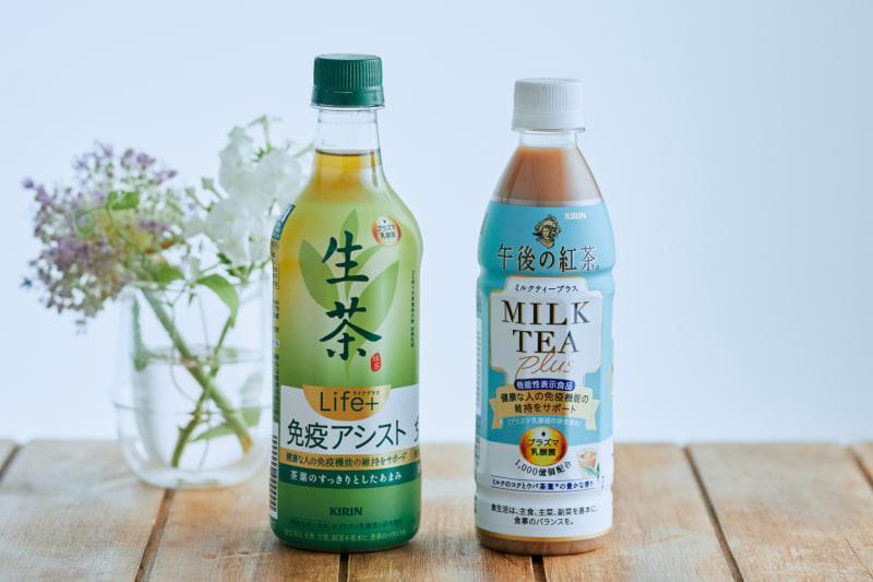 「キリン 午後の紅茶 ミルクティープラス」(右)と「キリン 生茶 ライフプラス 免疫アシスト」(左)