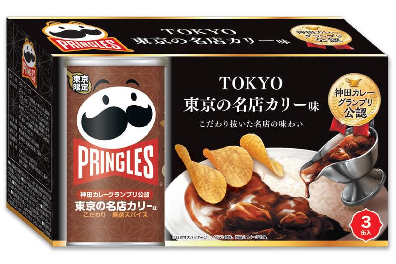 プリングルズ 東京の名店カリー味(箱のパッケージ)