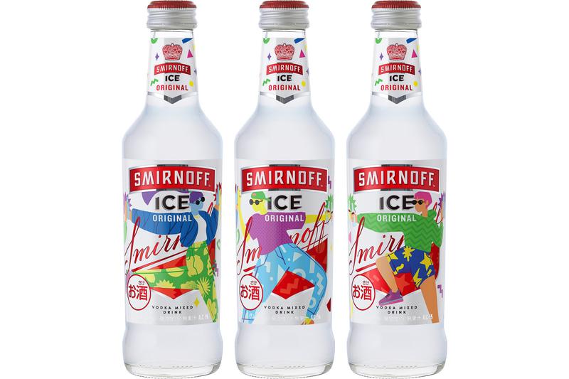 スミノフアイス2021年夏限定デザインボトル