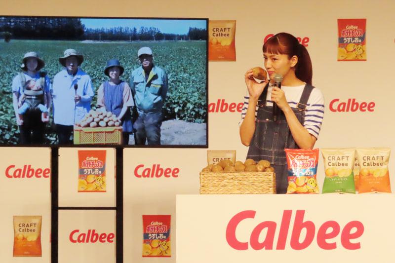 テレビCMに出演する川口春奈