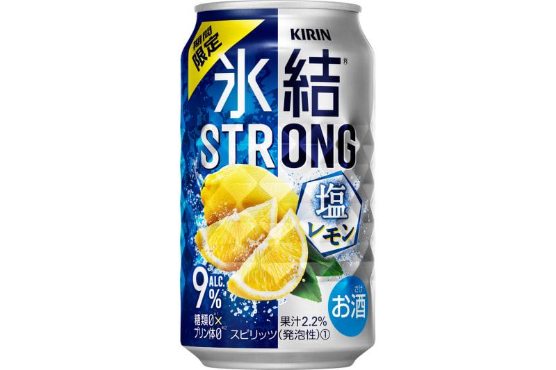 キリン 氷結 ストロング 塩レモン(期間限定) 350ml缶