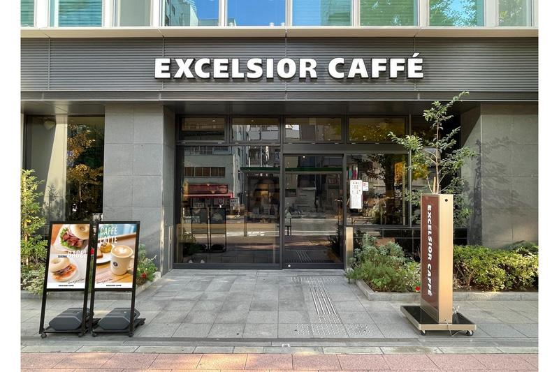 エクセルシオール カフェで「TABETE(タベテ)」を導入