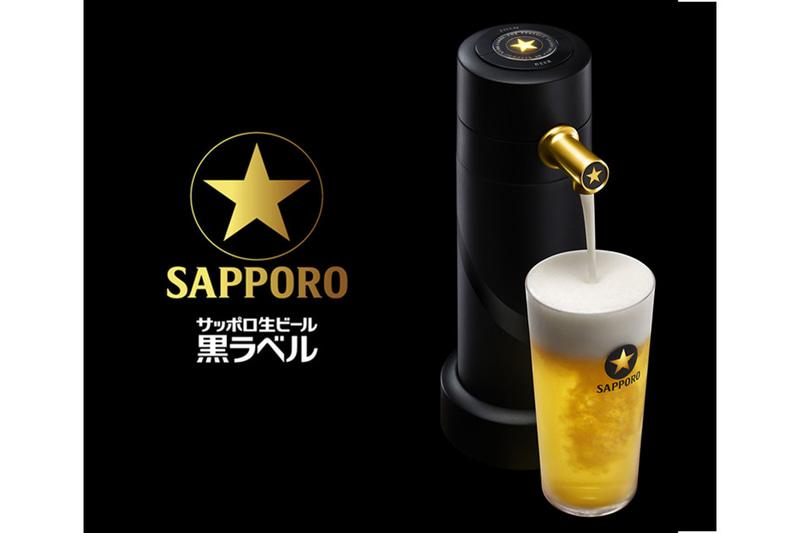サッポロ生ビール黒ラベル「オリジナルビヤサーバープレゼント」キャンペーン