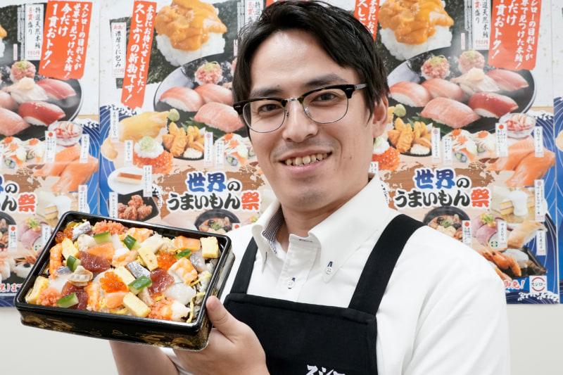 FOOD & LIFE COMPANIES 商品開発課の藤田慎也氏