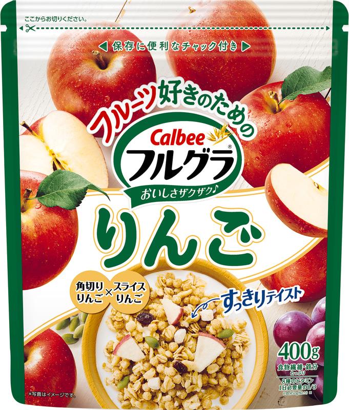 フルーツ好きのためのフルグラ りんご