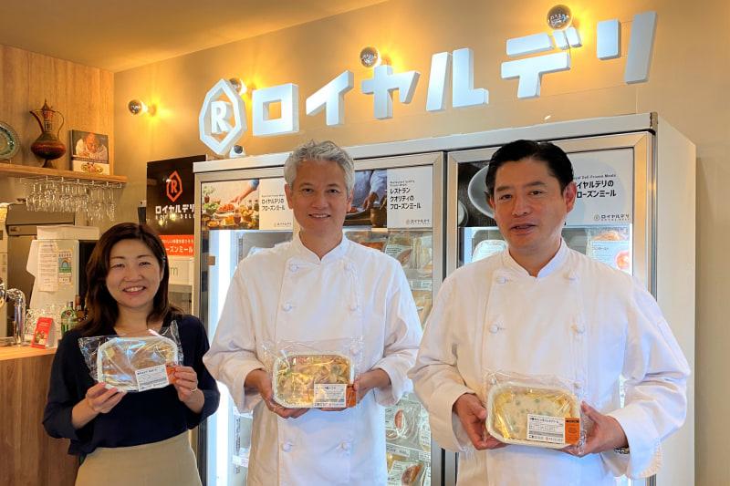 左からロイヤルデリ担当部長の庵原リサ氏、R&Dシェフの西田光洋氏、R&Dシェフの倉持敏一氏