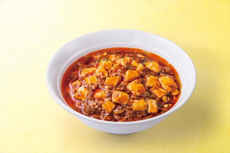 ランチ自家製辣油の麻婆麺