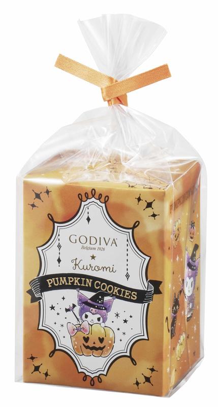 GODIVA ハロウィン パンプキンクッキー (5枚入)