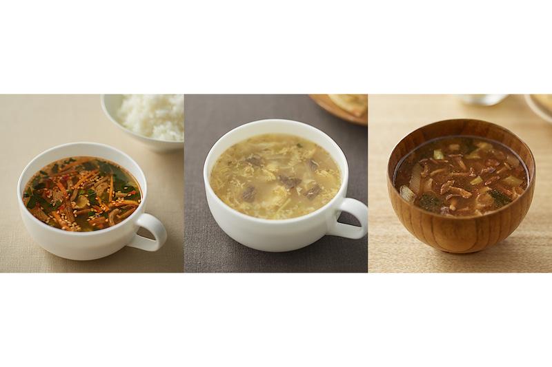 無印良品「食べるスープ」シリーズの新商品