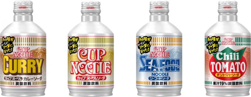 「カップヌードル ソーダ」4種