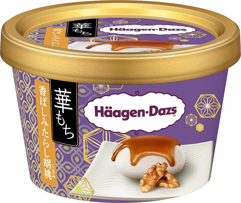 ハーゲンダッツ ミニカップ 華もち 香ばしみたらし胡桃