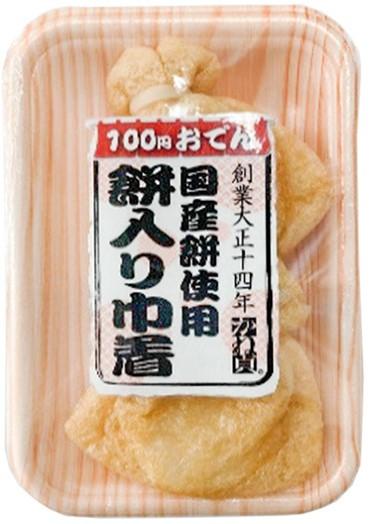 餅入り巾着 2個入(9月22日発売)