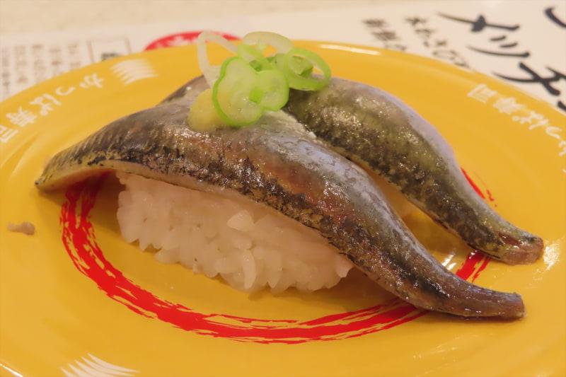 北海道産 いわし(2貫、165円)