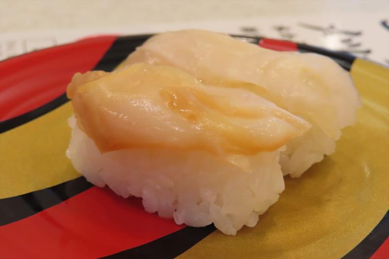 北海道産 コリコリ大つぶ貝(2貫、330円)
