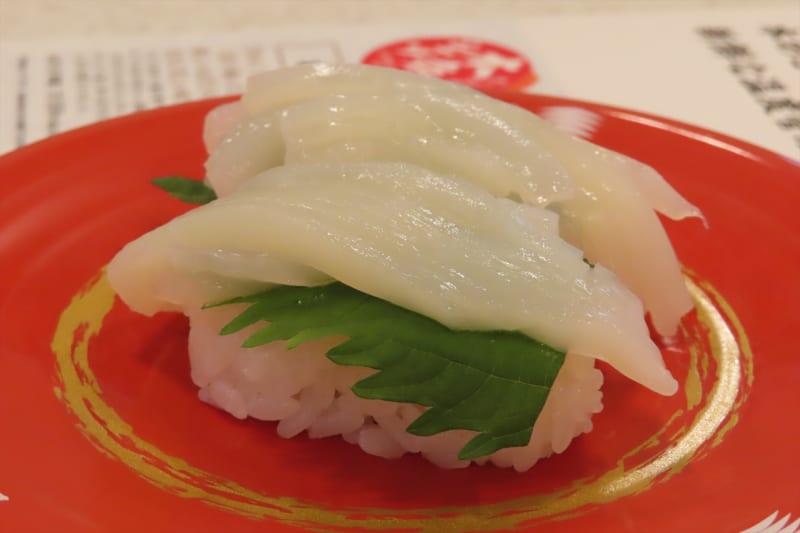 北海道産 鮮度抜群スルメイカソーメン(2貫、220円)