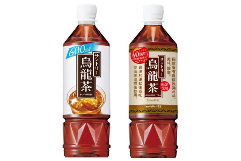 「サントリー烏龍茶」(左)と「サントリー烏龍茶 ファミリーマート40周年限定商品」(右)
