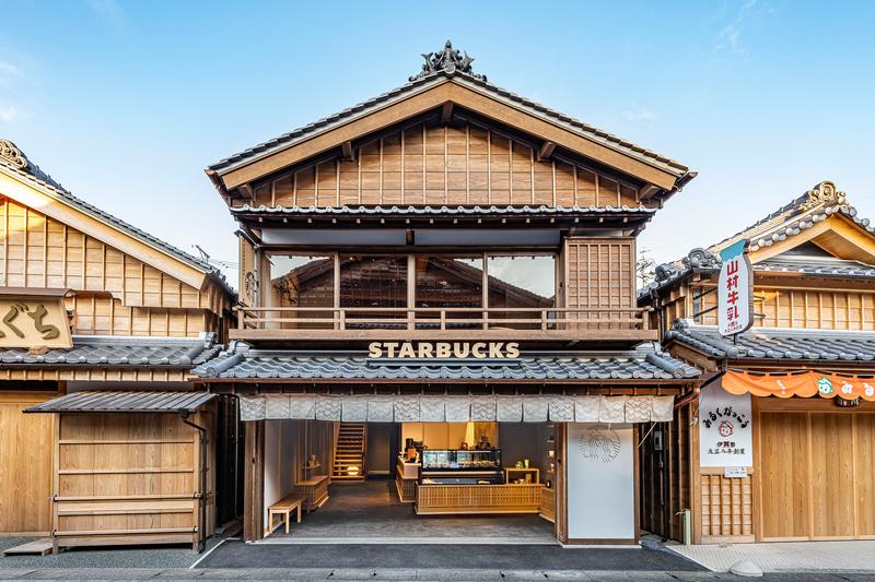 2021年3月オープン 三重県「スターバックス コーヒー 伊勢 内宮前店」