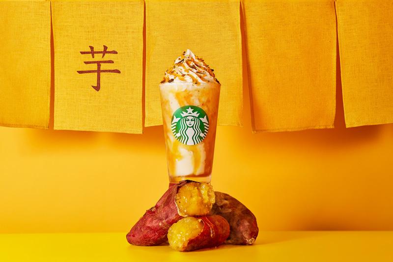 スターバックス「焼き芋 フラペチーノ」