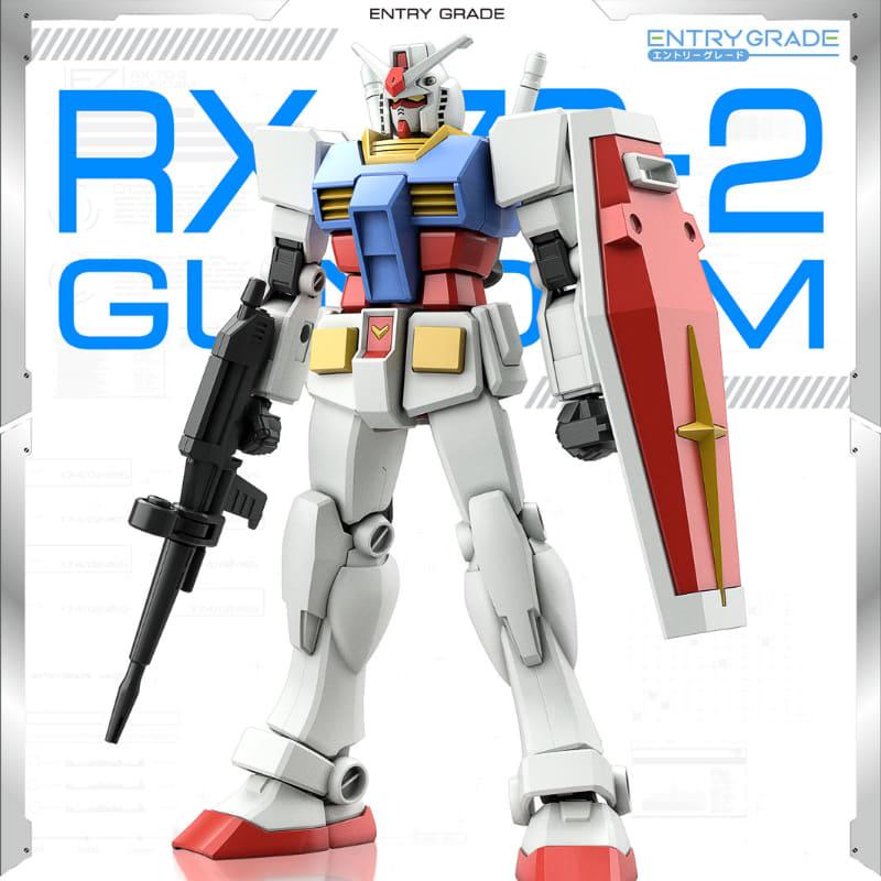 新しいガンプラを提示する「ENTRY GRADE 1/144 RX-78-2 ガンダム」。注目度はとても高い