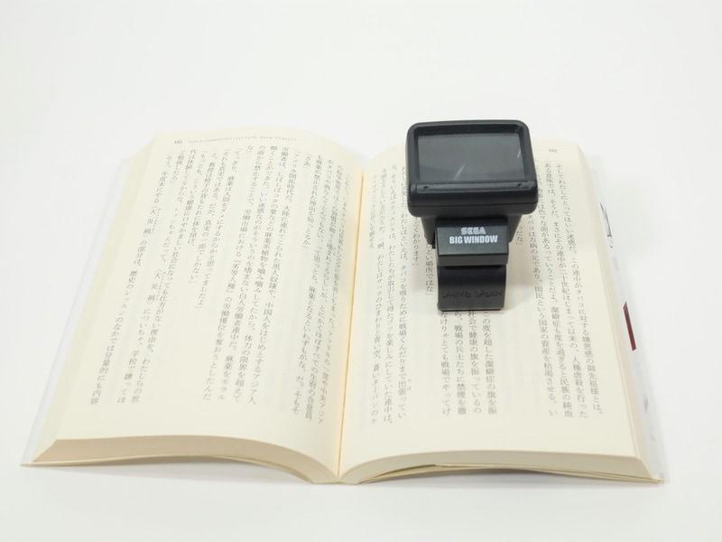 このような感じで文庫本の上に乗せて、実際に文字が読めるか試してみた