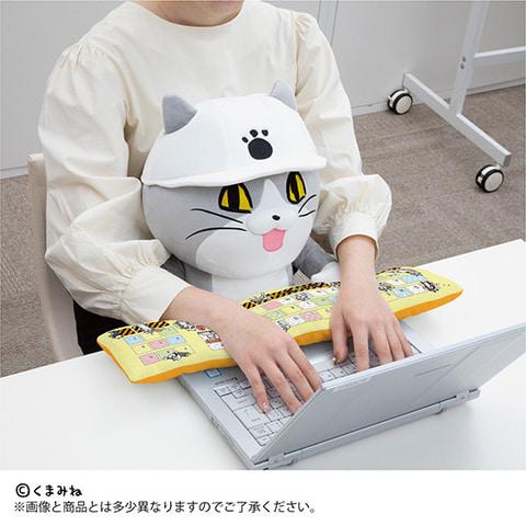 ソフビ 仕事 猫