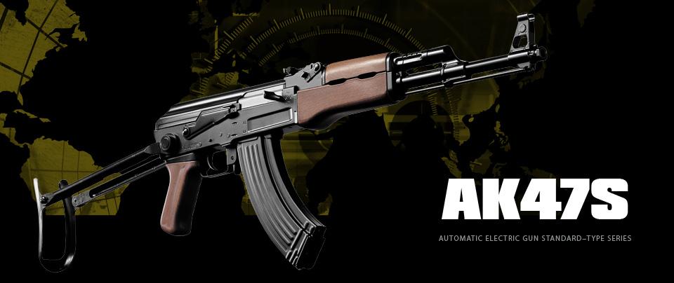 東京マルイ初のAK「電動ガンスタンダードタイプ AK-47S」は1994年(平成6年)4月発売。価格は31,800円(税別)