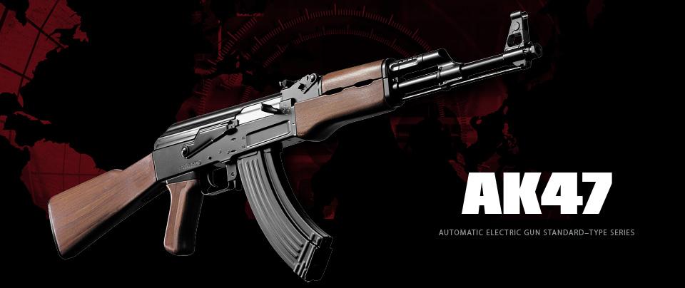 1994年6月に発売された東京マルイAK第2弾「電動ガンスタンダードタイプ AK-47」、折りたたみストックの「S」とレシーバーに互換性が無かった