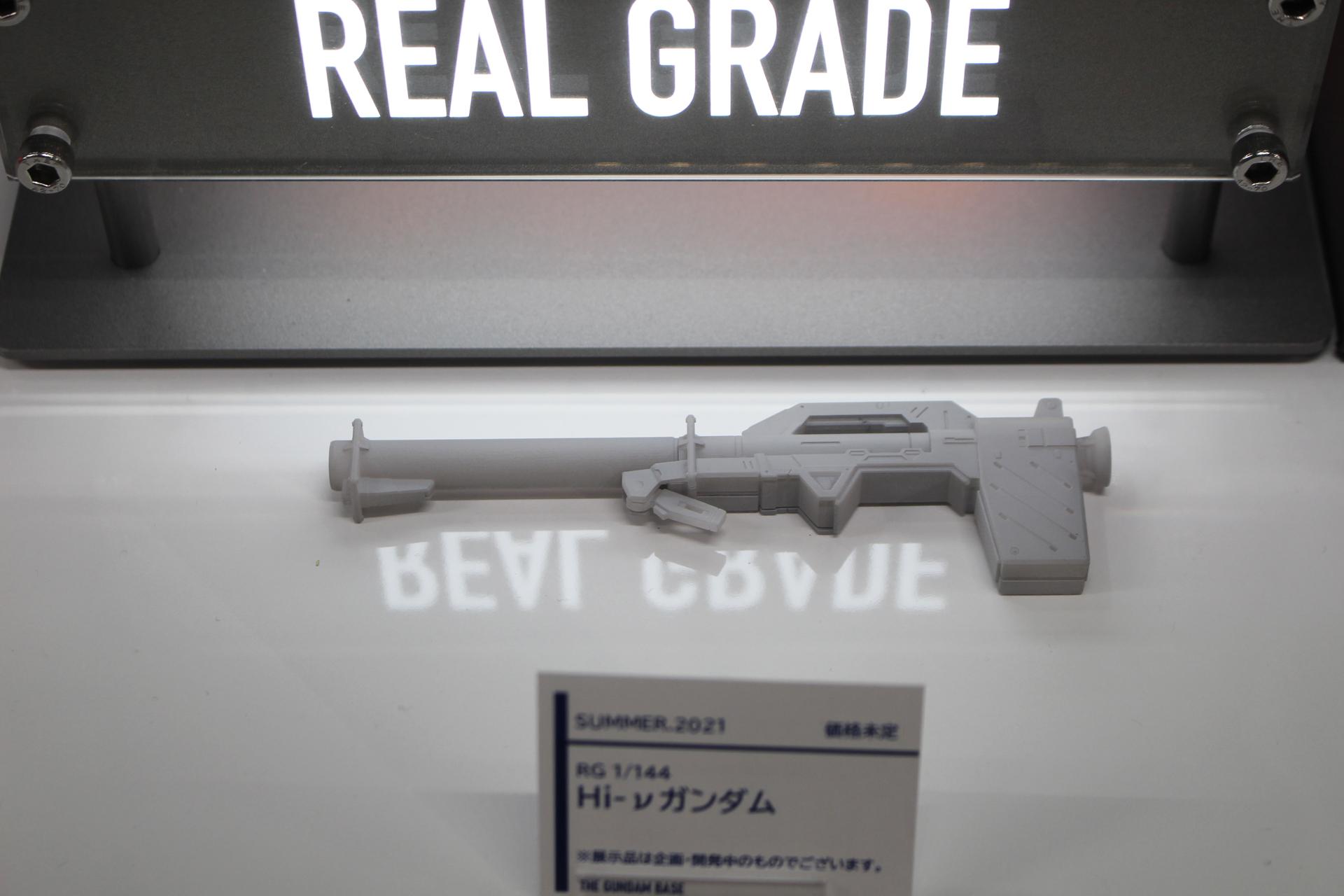 武装はビーム・ライフルやシールドの他、ニュー・ハイパー・バズーカもあるようだ