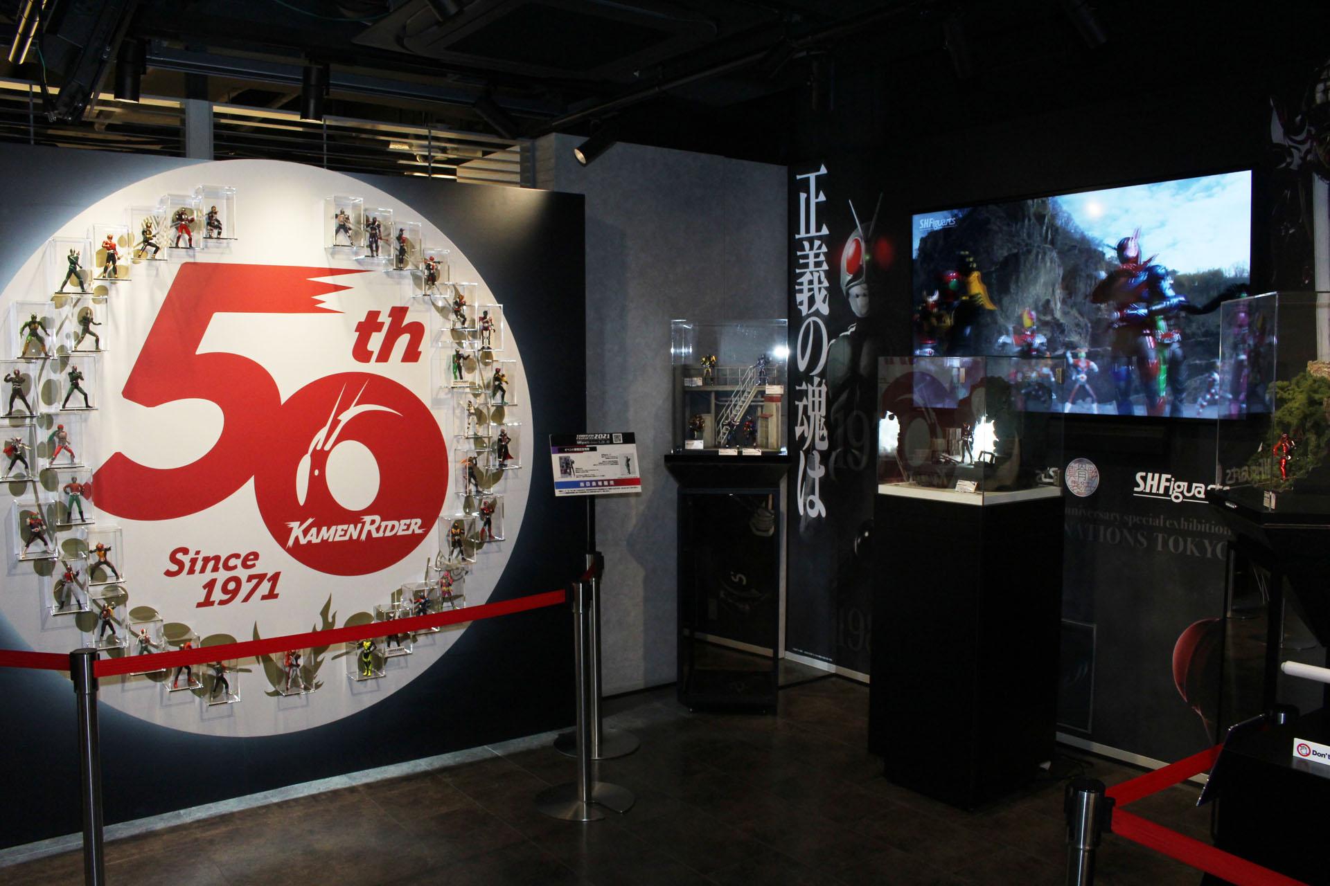 「仮面ライダー生誕50周年特集展示 in TNT」は地下1階にて開催中。記念映像の上映も行われている