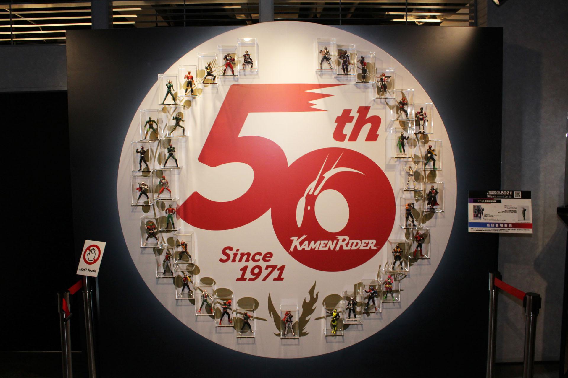 「50th」のロゴをぐるりと取り囲むようにディスプレイされた37体の仮面ライダー達