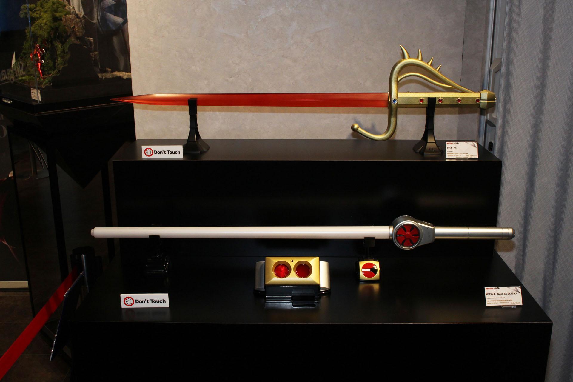 こちらは「TAMASHII Lab(タマシイラボ)」の「サタンサーベル」(下)と「リボルケイン」(上)