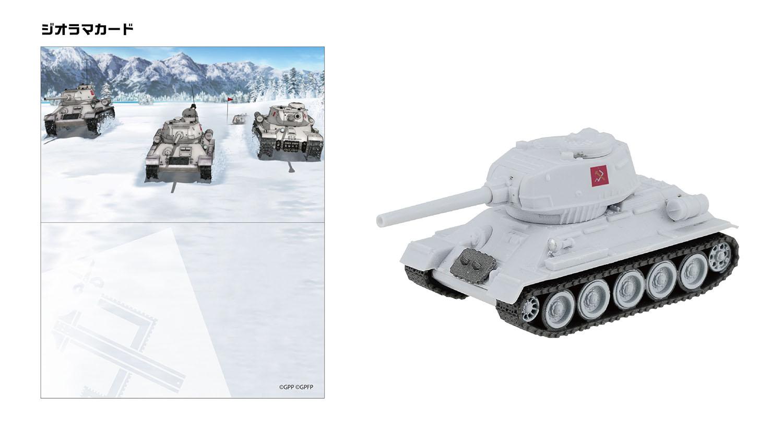 T-34/85 プラウダ高校